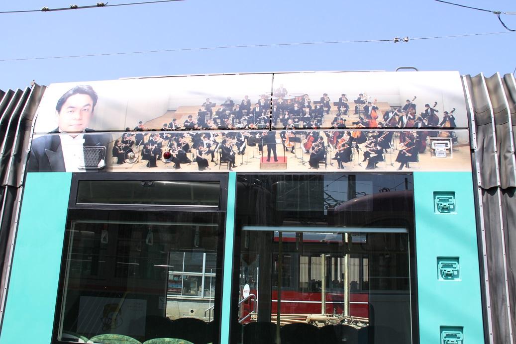 Hirokyo_train