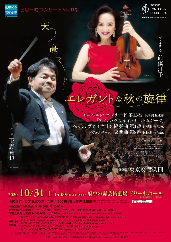 This week's concert (26 October– 1 November 2020)